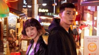 韓国ドラマ『梨泰院クラス』にハマって若干ロスなのでロケ地とか見どころとか紹介する。