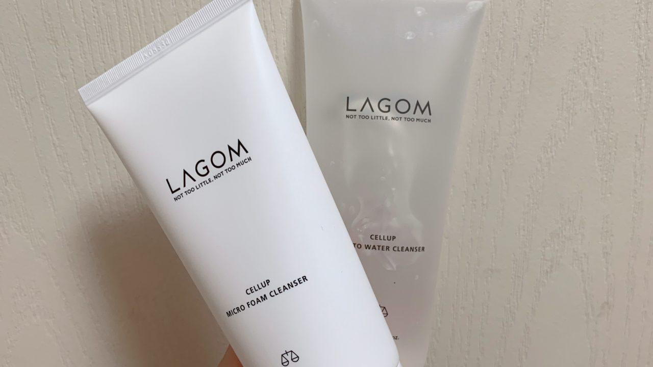 口コミで話題!韓国スキンケアブランド・LAGOM(ラゴム)の洗顔料2タイプをレビュー♡【朝用・夜用】