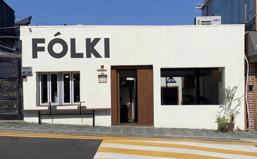 革工房と韓屋のおしゃれ空間!SNSで話題の西村(ソチョン)カフェ「FOLKI」をレビュー♪【韓国カフェ】