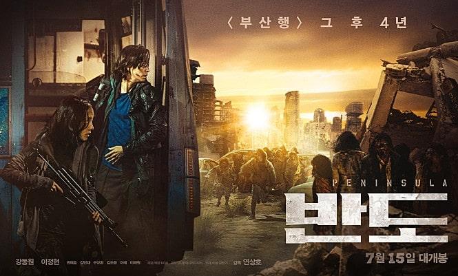 『新感染半島 ファイナルステージ』ネタバレなし感想!韓国での評価は?