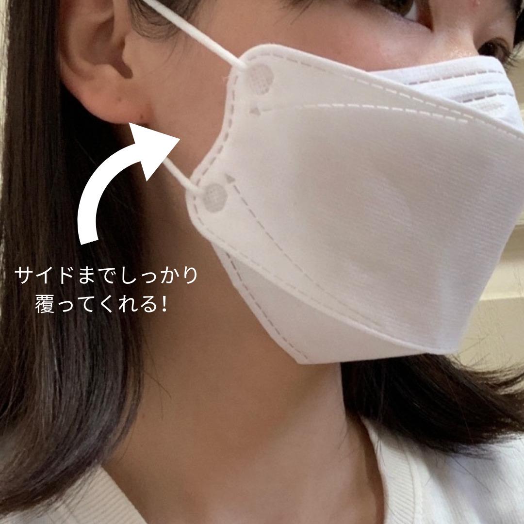 サイドまで覆うKF94マスク