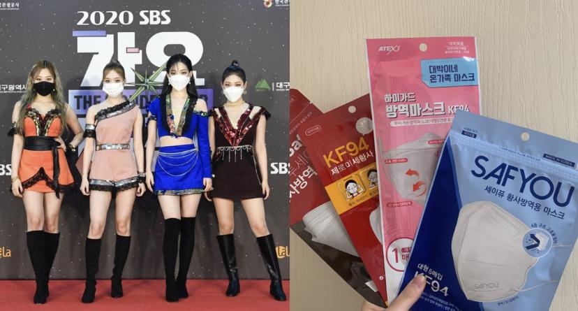 韓国アイドルも着用する高機能マスク「KF94マスク」って?特徴や選び方を解説する。