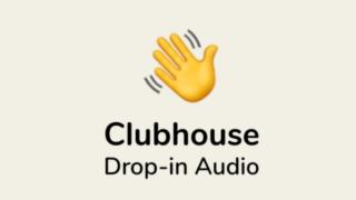 話題の音声アプリ「Clubhouse(クラブハウス)」は韓国語勉強にも使える!語学力UPに使える活用法まとめ