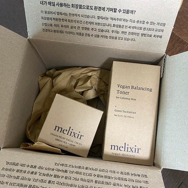 melixir(メリクサー)のボックス