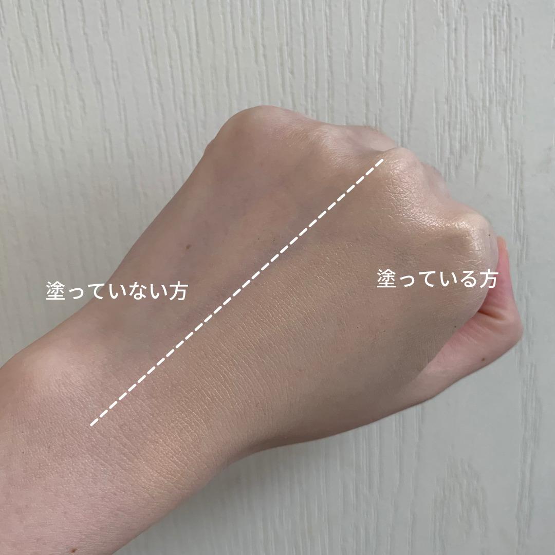 hince(ヒンス)セカンドスキンファンデーション レビュー6