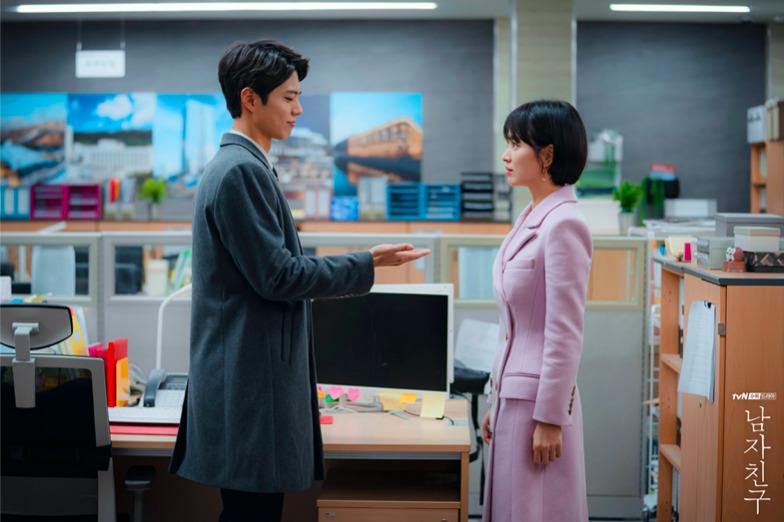 韓国ドラマ「ボーイフレンド」見どころ3