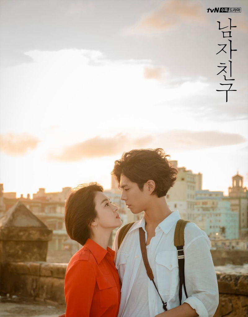 ボーイフレンド 韓国ドラマ1
